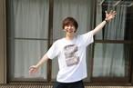 【忠類駅】Tシャツ Lサイズ
