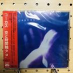 CAUCUS / 空と時間軸 EP (CD)