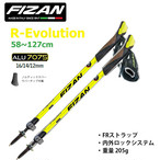 FIZAN フィザン ノルディック ウォーキング ポール アジャスタブル 可変3段 58-127cm R-EVOLUTION レボリューション YELLOW 2本セット FZ-7531 軽量 アルミ 3ピース イエロー fz-7531