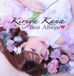 Best Album / 桐矢佳菜