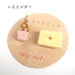 【skip dot】ブローチセット