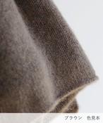 【予約販売】手編み機でヤクの糸を編んだ大判ストール YAA-042