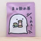 まぁ飲め茶|うるせぇトリ コラボシリーズ