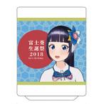 【受注生産商品】富士葵生誕祭2018限定 葵の和柄お湯のみ