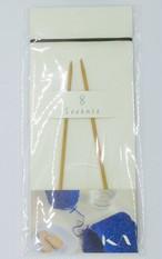 近畿編針 KA 硬質 輪針 G