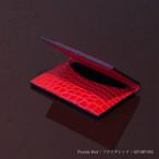 Pinetti Double Business Card Holder / Florida (ピネッティ ダブルビジネスカードホルダー/フロリダ) 457-087