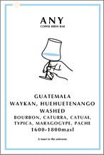 [150g] Waykan Guatemala Washed / ウェイカン グアテマラ ウォッシュド