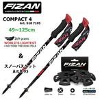 【スノーバスケット Art.B-95 セ ット】FIZAN トレッキングポール 49-125cm COMPACT4 Red FZ-7105