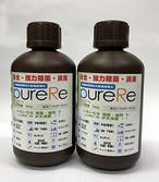 安全・強力除菌・消臭 PureRe(ピュアーレ) 1ℓ ボトル(500mlボトルx2本)(安全・強力除菌・消臭 高機能弱酸性次亜塩素酸水)