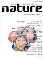 nature Vol.6