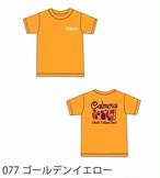 【期間限定/受注生産】ゴールデンイエロー/エンタメジャズカラフルTEEシャツ