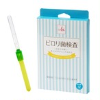 ④【Bセット】ピロリ菌簡易検査キット 2個