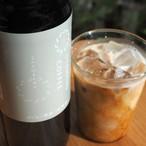 【とっておきのカフェオレを】ミルクのオトモニ2020 (カフェオレベース)1本 600ml