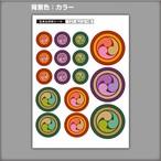 家紋ステッカー 丸に左三つ巴 | 5枚セット《送料無料》 子供 初節句 カラフル&かわいい家紋ステッカー