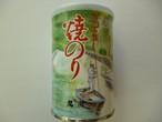 丸川海苔 柳川名産 焼のり(丸缶)