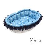 ふーじこちゃんママ手作り ぽんぽんベッド(サテンホワイト・星柄)Mサイズ【PB1-164M】