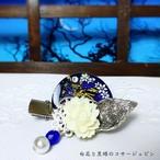 白花と黒蝶のコサージュピン  ブルー系