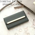 iphone ケース 手帳型 ミラー付き iphone11 11Pro カバー 手帳 かわいい iphone8 iphoneXR Xs max おしゃれ サフィアーノ レザー アイフォン 11 プロ シンプル 大人 可愛い スタンド モスグリーン
