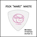 "PICK ""MARI"" WHITE&""MOJOR"" BLACK"