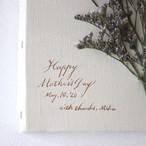 【植物のキャンバス・Option】母の日カリグラフィー文字入れ【ca_md】