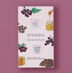 150g with 黒船 エチオピア ナチュラル Ethiopia natural