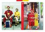 【送料、サイン付】ホームレス小谷夫婦写真集「HAPPYHOMELESS」