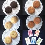 お試し20枚入り*女神の低糖質クッキー5種類 送料無料*糖質制限 グルテンフリー 糖質オフ プレゼント 占いカード付き