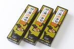 人気 お取り寄せグルメ 柿の葉肉寿司  (7個入) 3箱