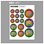 家紋ステッカー 青山菊   5枚セット《送料無料》 子供 初節句 カラフル&かわいい 家紋ステッカー