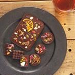 お試しバレンタイン手作りローチョコレートキット