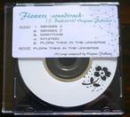 Flowers -soundtrack-(β.Bulk2014)+「通常12cm版DVDディスク」