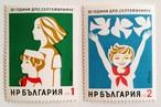 ディミトロフ30年 / ブルガリア 1974