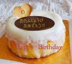 バースデーチーズケーキ  12㎝