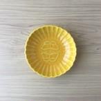 【有田焼】黄交趾花蝶彫 丸小鉢