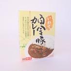 高源精麦 白金豚カレー (レトルトパウチ)