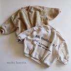 【即納】guno hoo jumper 2色 グノ ジップジャンパー 韓国子供服 アウター 韓国子供服アウター 子供服GUNO