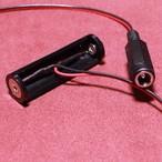 乾電池の交換から開放! 単3電池アダプター [A-5521-AABAT]