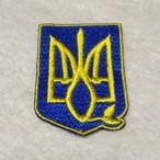 ウクライナ公演記念ワッペン