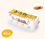 「奥久慈卵」(赤玉) 40個入(1パック10個×4)