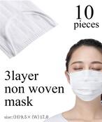 <1回のご注文につき2点まで> 4/下旬より順次発送  3 layer non woven マスク (3層不織布マスク10枚入り)