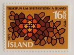 地方自治法100年 / アイスランド 1972