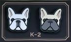 【数量限定】K2SET マグネットチャーム