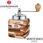 ZASSENHAUS ザッセンハウス コーヒーミル モンテビデオ メランジ 手挽き 手動 キャンプ アウトドア 用品 グッズ グランピング