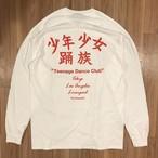 """【受注生産・下北沢シェルタードネーション】""""少年少女踊族"""" L/S T-Shirts WHITE(RED PRINT)"""