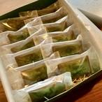 抹茶フィナンシェ12個入り     ギフトボックス入り送料無料