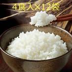 日本のごはん(4食入×12袋)