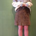 Brown Leather Mini Skirt