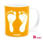 ai mug   B-type (YELLOW)