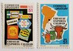 エクスポート / ウルグアイ 1987