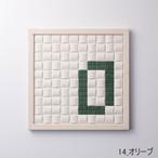 【O】枠色ホワイト×セラミック インテリア アートフレーム 脱臭調湿(エコカラット使用)